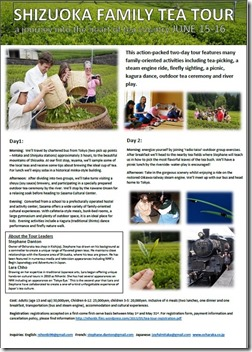 brochure_Tea_Tour_Blog