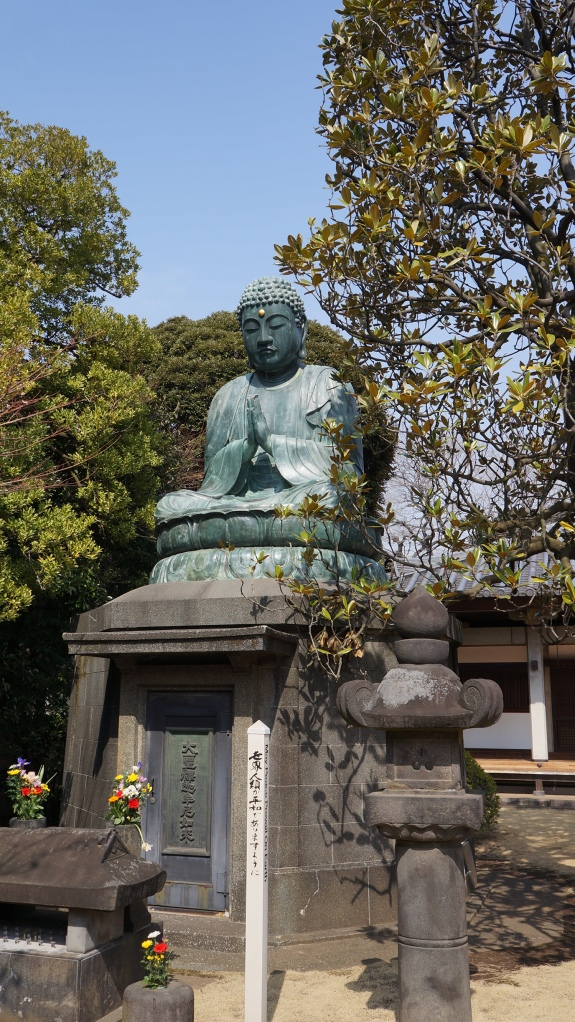 The daibutsu -large Buddha at Tenno-ji