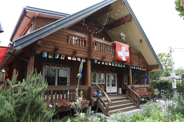 The Swiss Chalet of Yanaka
