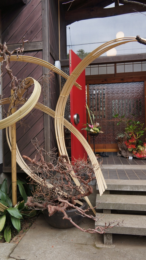The entrance of Show no Ie, decorated with bamboo